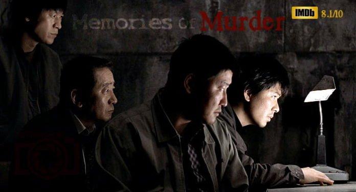 خاطرات قتل