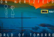 انیمیشن دنیای فردا