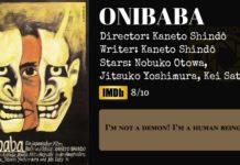 onibaba