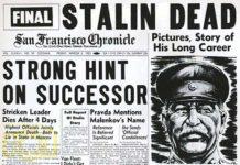 استالین