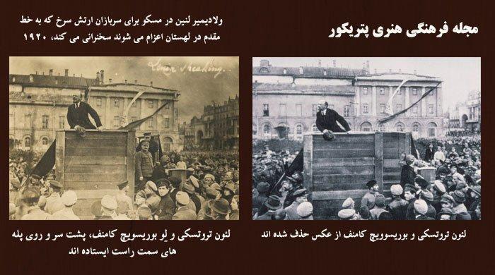 لنین و تاریخ شوروی
