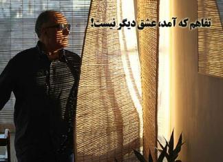 مصاحبه با عباس کیارستمی کپی برابر اصل