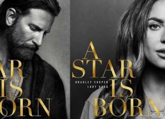 ستارهای متولد میشود