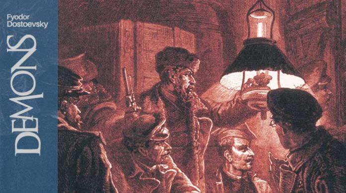 نگاهی به رمان شیاطین اثر داستایفسکی
